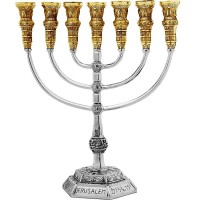 Jerusalem Temple Menorah - Gold and Silver - 14 inch - Hebrew and English