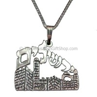 Jerusalem Hebrew Necklace