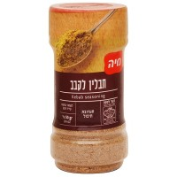 Kebab Seasoning - Holy Land Spices
