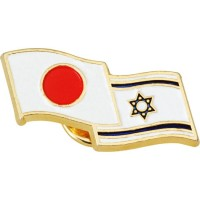 Lapel Pin with Japanese and Israeli Flag