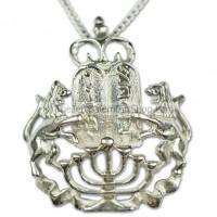 Lion of Judah Menorah Torah Pendant