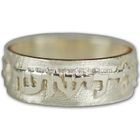 The LORD is my strength - Exodus 15:2 ring