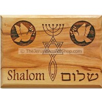 Olive Wood Magnet - Shalom Messianic