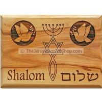 Olive Wood Magnet - Shalom Messianic