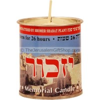 Memorial Candle - Made in Israel