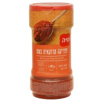 Moroccan Paprika in Oil Seasoning - Holy Land Spices