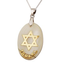 Mother of Pearl Gold Embossed 'Star of David' Israel Pendant