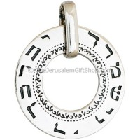 Numbers 6:24 The LORD Bless Thee and Keep Thee - silver pendant