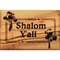 Olive Wood Magnet - Shalom Y'all