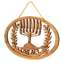 State of Israel Emblem 'Menorah' with 'Israel' Olive Wood Wall Hanging from the Holy Land