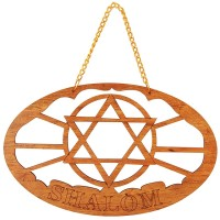 'Shalom' with 'Star of David' Wall Hanging from the Holy Land