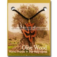 Olive Wood 'Dove of Peace' Pendant with Necklace