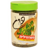 Parsley - Holy Land Spices - Pereg