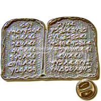 Ten Commandments Lapel Pin