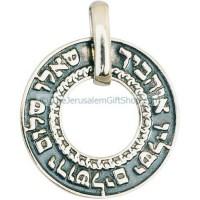 Psalm 122:6 - Pray For The Peace Of Jerusalem - Spinning Pendant