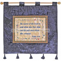 Psalm 25:14 Secret of The Lord - Banner