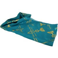 Biblical Scarf - Grafted In Romans 11:19 - Turquoise