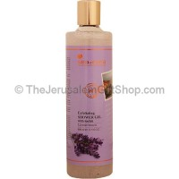 Exfoliating Shower Gel with Loofah - Lavender Blossom