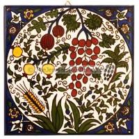 Ceramic Seven Species Tile