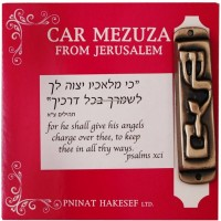 Car Mezuzah 'Shalom' with Psalm 91 Blessing