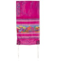 Silk Emanuel Tallit - The Twelve Tribes - maroon