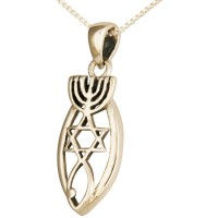 'Grafted In' Messianic Symbol on a Fish Sterling Silver Pendant