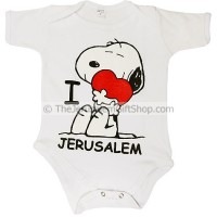 Snoopy Heart - I Love Jerusalem Bodysuit