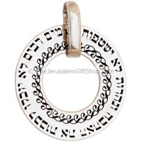 Song of Solomon 8:7 Pendant - Many waters cannot quench love