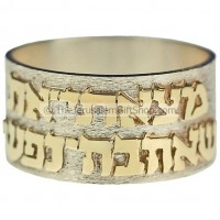 Song of Solomon 3:4 Hebrew Scripture Ring - 14k Gold and Silver