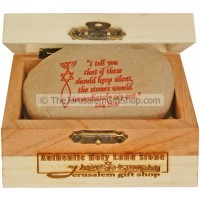 Holy Land Stone - Stones would cry out - Luke 19:40
