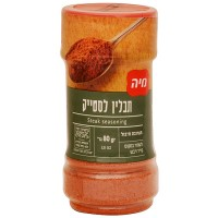 Steak Seasoning - Holy Land Spice