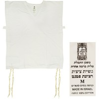 Tallit Katan by Mishkan Hatchelet with 'V' Neck