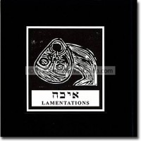 Tamar Messer - Lamentations