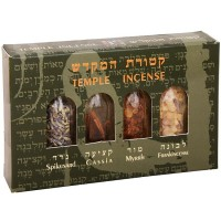 The Second Temple Incense Components kit - 4 components