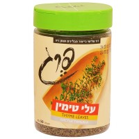 Thyme - Holy Land Spices - Pereg