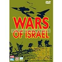 Wars of Israel DVD