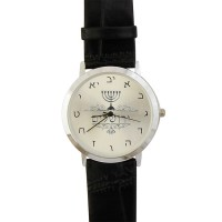 Men's Alef-Bet Hebrew Numerals Watch with Menorah & Jerusalem face