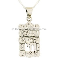 Western Wall Kotel with Chai Pendant