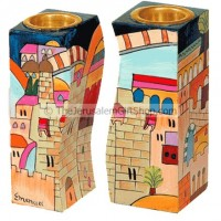 Jerusalem Design Candle Holders - Yair Emanuel