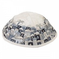 Yair Emanuel | Jerusalem Scene Embroidered Kippah | Black and White