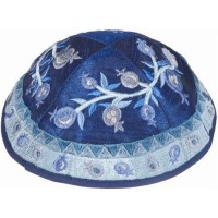 Yair Emanuel | Embroidered Silk Kippah | Pomegranate | Blues