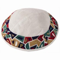 Yair Emanuel | Embroidered Silk Kippah | Geometrical Mosaic | White and Multicolored