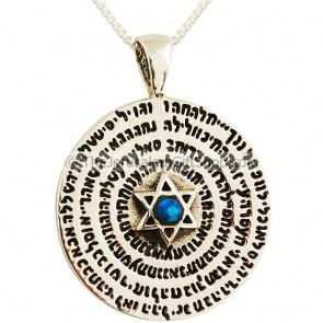 The 72 Names of GOD in Hebrew Pendant