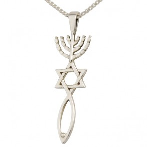 'Grafted In' - Messianic Seal of the Jerusalem Church - 925 Sterling Silver Pendant