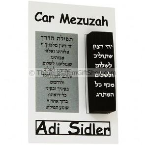 Car Mezuzah - Travelers - Adi Sidler