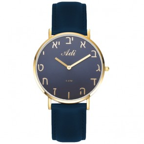 'Adi Watch' Aleph-Bet Hebrew Numerals - Stainless Steel - Black and Gold Face with Black Leather Strap - Made in Israel