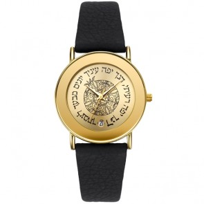 'Adi Watch' with Hebrew Scripture 'Song of Songs 4:1' - Mechanical Date - Gold plated Pomegranate - Stainless Steel on Black Leather Strap - Made in Israel