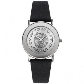 'Adi Watch' with Hebrew Scripture 'Song of Songs 4:1' - Mechanical Date - Pomegranate Design - Stainless Steel on Black Leather Strap - Made in Israel