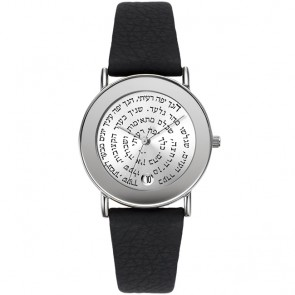 'Adi Watch' with Hebrew Scripture 'Song of Songs 4:1-2' - Mechanical Date - Stainless Steel on Black Leather Strap - Made in Israel