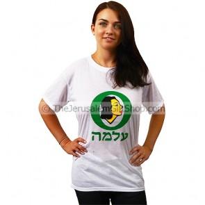 Alma Gum Tshirt